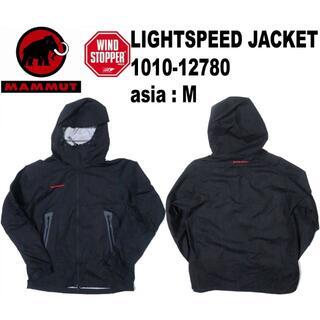 マムート(Mammut)のMAMMUT LightSpeed Jacket 1010-12780 ブラック(ナイロンジャケット)