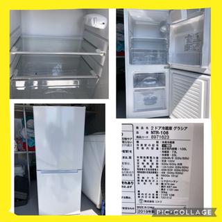 ニトリ(ニトリ)の✨新生活 得々家電セット✨【地域限定】(冷蔵庫)