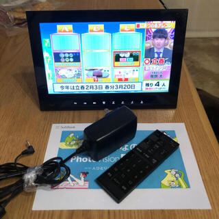 Softbank - SoftBank  PHOTO-U TV ポータブル 防水 フルセグテレビ