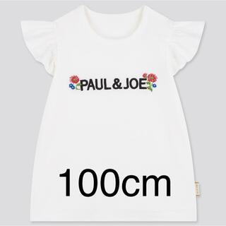 PAUL&JOE Tシャツ ベビー100cm 新品未使用(Tシャツ/カットソー)