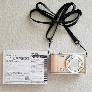 CASIO - EXILIM EX-ZR1800 GD デジタルカメラ