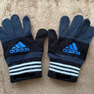 アディダス(adidas)のアリダス adidas 手袋(手袋)