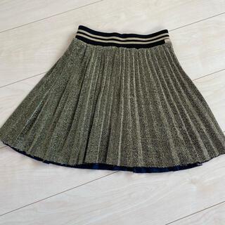 マークジェイコブス(MARC JACOBS)のマークジェイコブス ラメスカート 4T 102 100 110(スカート)
