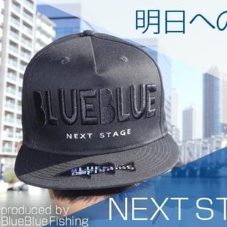 ブルーブルー(BLUE BLUE)のブルーブルー フラットキャップ(ウエア)
