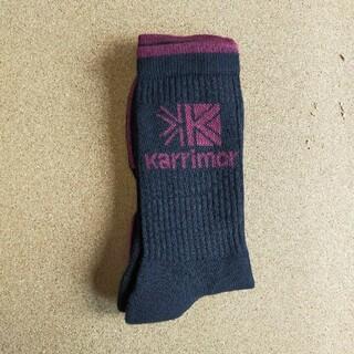 カリマー(karrimor)のカリマー トレッキングソックス メンズ25〜27cm(登山用品)