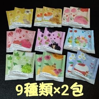 セイカツノキ(生活の木)の生活の木 ハーブティー☆お試し9種類☆(茶)