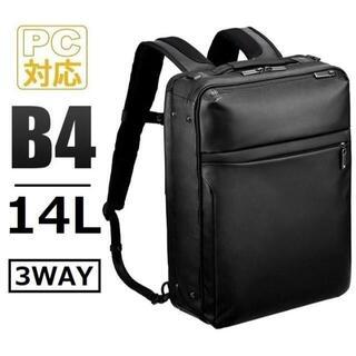 エースジーン(ACE GENE)の超セール■エースジーン[ガジェタブルWR]3WAYブリーフケースB4 14L 黒(ビジネスバッグ)