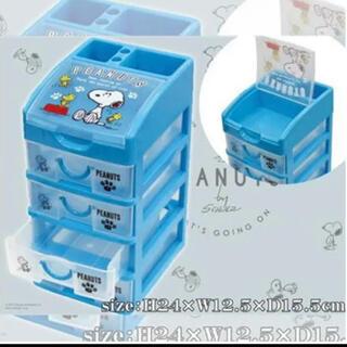 ディズニー(Disney)の新品 スヌーピー  5段収納ボックス ブルー(ケース/ボックス)