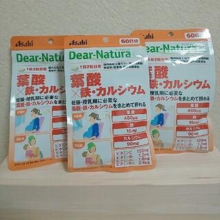 アサヒ - 3袋)ディアナチュラ 葉酸+鉄、カルシウム60日分