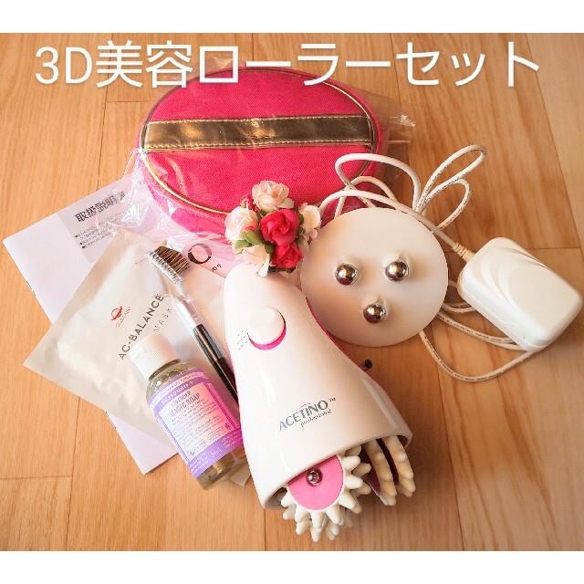 YA-MAN(ヤーマン)のおうちエステ💕美容ローラー&美容グッズ  コスメ/美容のボディケア(その他)の商品写真