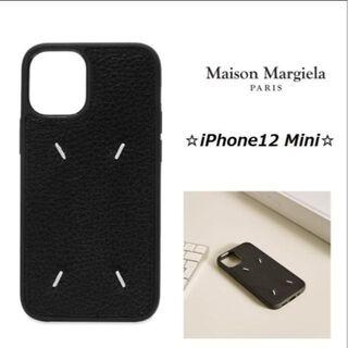 エムエムシックス(MM6)のMaison Margiela☆レザー iPhone12 Mini ケース(iPhoneケース)