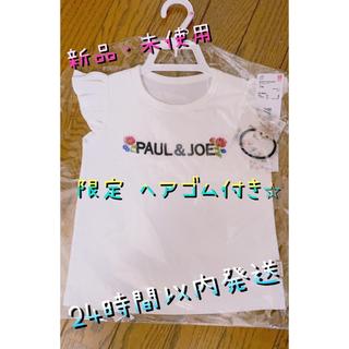 ポールアンドジョー(PAUL & JOE)のユニクロ ポール&ジョー 限定 ヘアゴム付き(Tシャツ/カットソー)