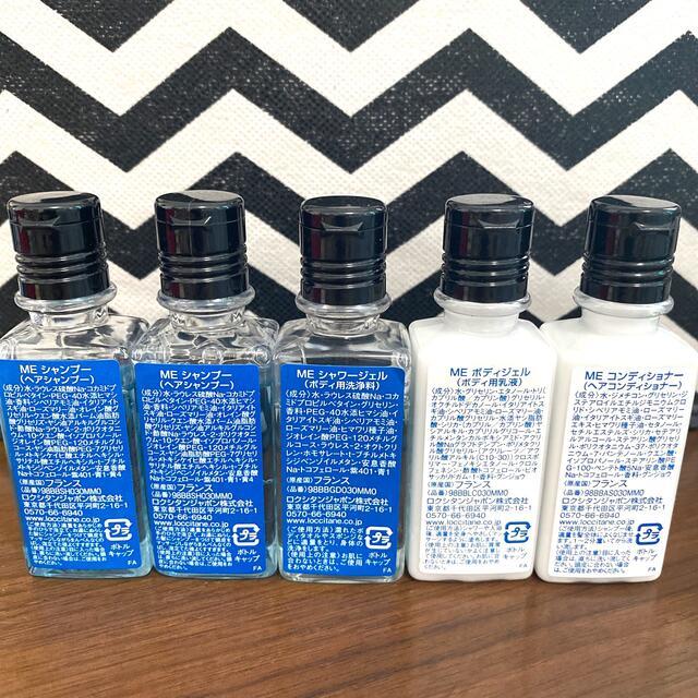 L'OCCITANE(ロクシタン)のロクシタン ボディケア&ヘアケア お試しサイズ コスメ/美容のキット/セット(サンプル/トライアルキット)の商品写真