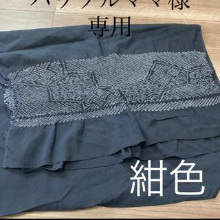 パワフルママ様専用(浴衣帯)