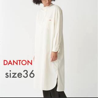 ダントン(DANTON)の新品 ダントン タイプライターシャツ シャツワンピース DANTON Mサイズ(ロングワンピース/マキシワンピース)