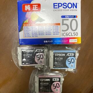 エプソン(EPSON)のEPSON 50 インクカートリッジ(その他)