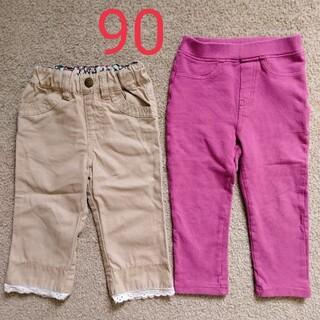 サンカンシオン(3can4on)の3can4on 女児パンツ サイズ90 レギンスパンツのおまけ付き(パンツ/スパッツ)
