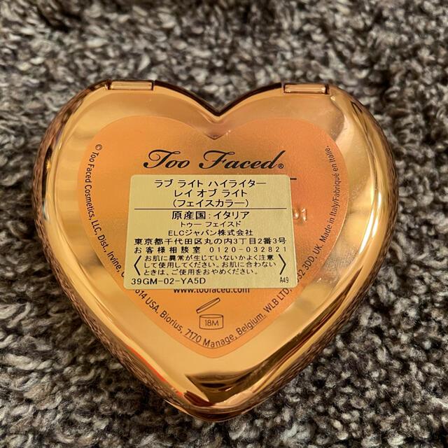 Too Faced(トゥフェイス)のtoo faced ラブ ライト ハイライター『価格改定』 コスメ/美容のベースメイク/化粧品(フェイスパウダー)の商品写真