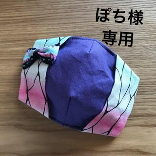 不織布マスクカバー 子供用(外出用品)