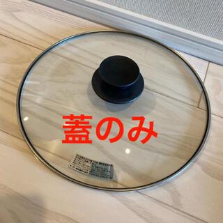 タイガー(TIGER)のタイガー グリル鍋 蓋のみ (単品)(調理機器)