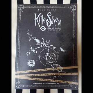 Nightmare(ナイトメア)/Killer Show(キラーショー)(ポピュラー)