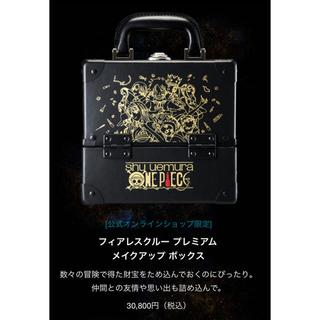 shu uemura - シュウウエムラ ワンピース フィアレスクループレミアム メイクアップボックス