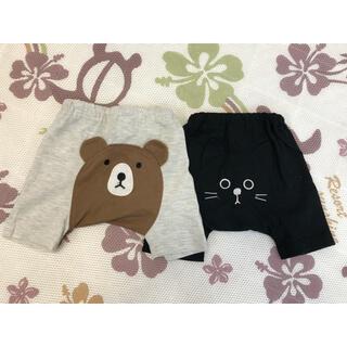 2枚セット半ズボン クマ&ネコ(パンツ)