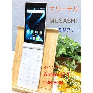 フリーテル(FREETEL)のSIMフリー フリーテル MUSASHI(ムサシ)ホワイト FTJ161A(スマートフォン本体)