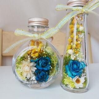週末sale♪ アンティークローズ♡ブルーのミニバラ&ミモザのハーバリウム (ドライフラワー)