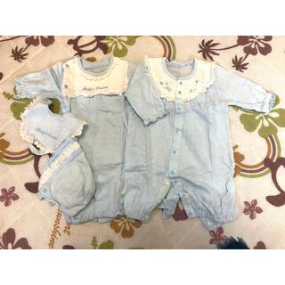2枚組 新生児 ロンパースセット ブルー スタイ&帽子付き(ロンパース)