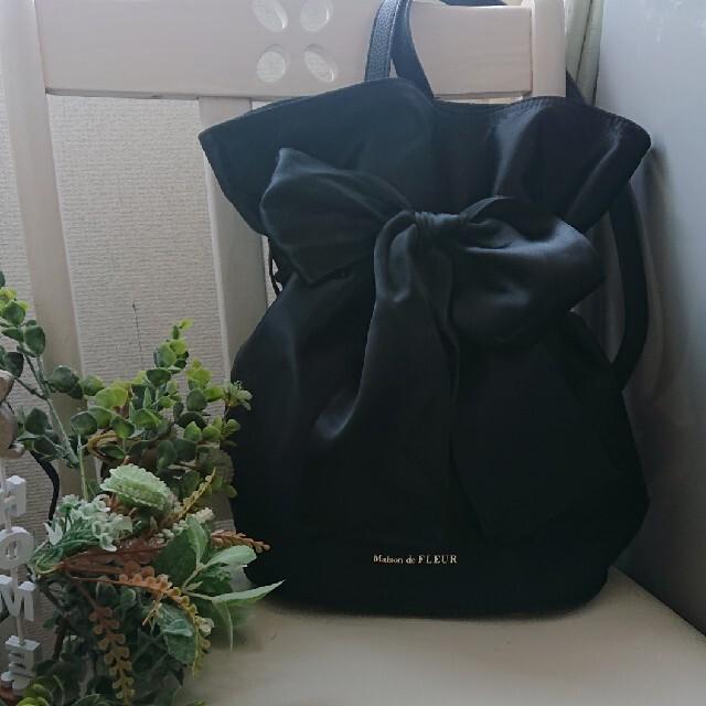 Maison de FLEUR(メゾンドフルール)のメゾン・ド・フルール レディースのバッグ(リュック/バックパック)の商品写真