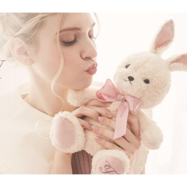 Maison de FLEUR(メゾンドフルール)のメゾンドフルール うさぎ ノベルティ エンタメ/ホビーのおもちゃ/ぬいぐるみ(ぬいぐるみ)の商品写真
