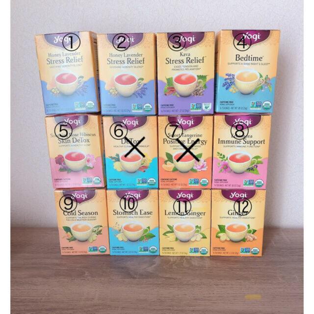 KALDI(カルディ)のヨギティー🌿選べるお試しセット 食品/飲料/酒の飲料(茶)の商品写真
