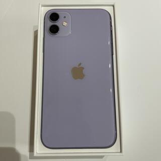 アップル(Apple)のiPhone11 128GB(スマートフォン本体)