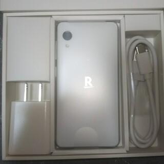 ラクテン(Rakuten)の未使用品 楽天mini 購入証明書同梱(スマートフォン本体)