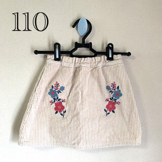 SLAPSLIP キュロットスカート 110(スカート)