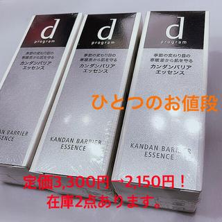 ディープログラム(d program)のdプログラム カンダンバリア エッセンス 敏感肌用保湿美容液(40ml)(美容液)
