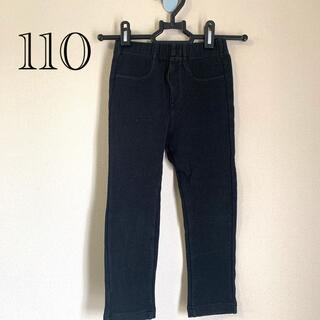 黒スキニー ストレッチパンツ キッズ 110(パンツ/スパッツ)