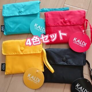カルディ(KALDI)の【新品】大人気!カルディ エコバッグ 青赤黄黒 4色セット(エコバッグ)