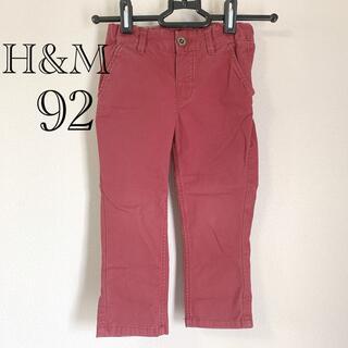 エイチアンドエム(H&M)のH&M ワインレッド パンツ 92(パンツ/スパッツ)