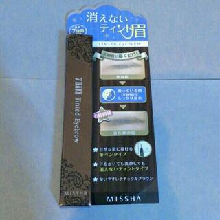 ミシャ(MISSHA)のミシャセブンデイズアイブロウティント(眉マスカラ)