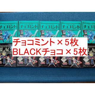 10枚 遊戯王 ラッシュデュエル 赤城乳業 コラボ アイス 応募ハガキ(シングルカード)