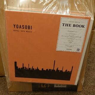 ソニー(SONY)のYOASOBI 1st アルバム ★「 THE BOOK 〜完全生産限定盤〜(CDブック)