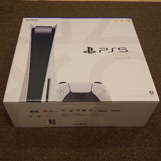 プレイステーション(PlayStation)のPlayStation 5 (CFI-1000A01)※ディスクドライブ搭載(家庭用ゲーム機本体)