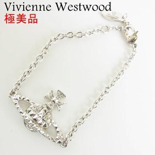 ヴィヴィアンウエストウッド(Vivienne Westwood)のヴィヴィアン ウエストウッド 極美品 オーブ チェーン ブレスレット(ブレスレット/バングル)