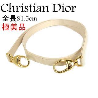クリスチャンディオール(Christian Dior)のディオール 極美品 CDロゴ 全長81.5cm レザー ショルダー ストラップ(その他)