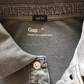 ギャップ(GAP)の【GAP】半袖ポロシャツ slim fit メンズM ピグメント加工グレー(ポロシャツ)