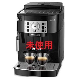 DeLonghi - ★未使用★デロンギ MAGNIFICA S コンパクト全自動コーヒーメーカー
