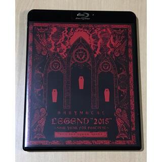 ベビーメタル(BABYMETAL)のBABYMETAL LEGEND 2015 新春キツネ祭り Blu-ray(ミュージック)