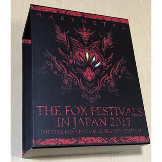 ベビーメタル(BABYMETAL)のBABYMETAL Blu-ray 「THE FOX FESTIVAL IN J(ミュージック)